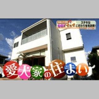 RKB「今日感テレビ OH!イエイ」