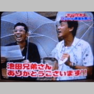2004年9月13日(月)KBC『ドォーモ』に出演。