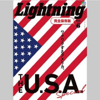 雑誌「Lightning(ライトニング)」